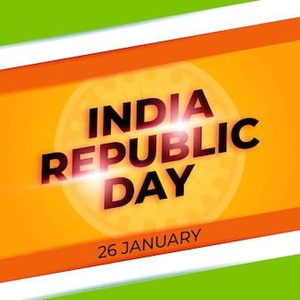 인도 공화국의 날 1 월 배너 또는 배경 템플릿