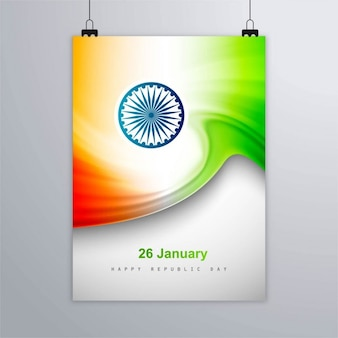 India republic day, wavy forms