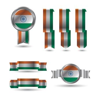 인도 리본 오렌지 화이트 그린 플래그 설정