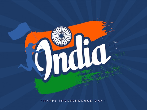 India text with ashoka wheel, silhouette runner man holding flag, saffron and green brush effect on blue rays background for happy independence day.