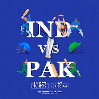 クリケット選手とのインド対パキスタンの試合ショーと青い背景で優勝したシルバートロフィーカップ。