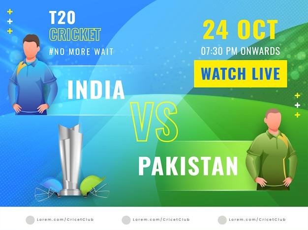 抽象的な青と緑の背景に顔のないプレーヤーとインド対パキスタンt20クリケットの試合のコンセプト。