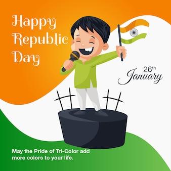 Индийский мальчик стоит на сцене, держа в руке флаг и микрофон.