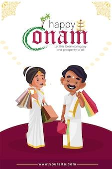 Индийская пара держит сумки для покупок и желает счастливого фестиваля онам