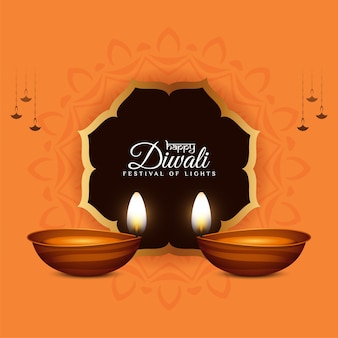 인도 문화 축제 해피 디 왈리
