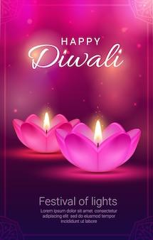 ヒンドゥー教の休日のインドのディワリ光祭diyaランプ。