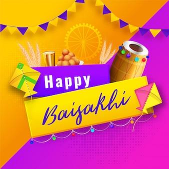 인도 축제 baisakhi 개념.