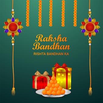 Indian festival of brother and sister for happy raksha bandhan