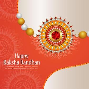 Indian festival of brother and sister happy raksha bandhan