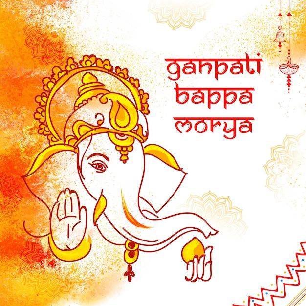 ガネーシャ卿のインドのお祭りのお祝いの誕生日ハッピーガネーシュチャトゥルティプレミアムベクトル