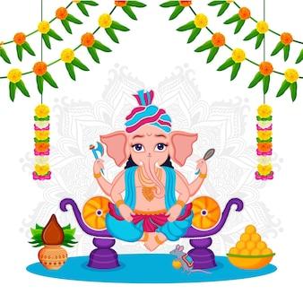 インドのお祭りのお祝いハッピーガネーシュチャトゥルティプレミアムベクトル