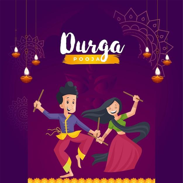 Indian festival durga pooja banner design