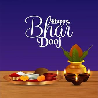 創造的なプージャタリとカラッシュとインドのお祭りハッピーバイドゥージお祝いグリーティングカード