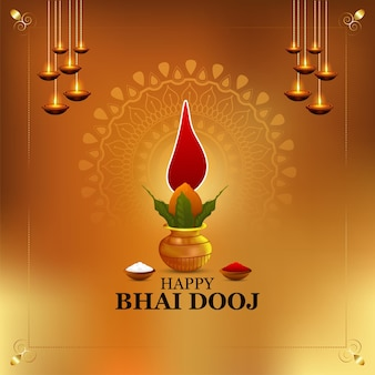 インドのお祭りハッピーバイドゥージグリーティングカード