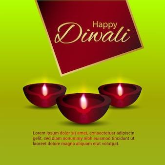 창조적 인 diya와 인도 축제 해피 디 왈리 축하 인사말 카드