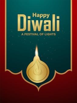 Индийский фестиваль счастливого дивали, поздравительная открытка
