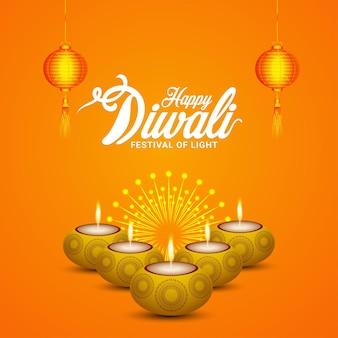 크리에이 티브 벡터 일러스트와 함께 인도 축제 행복 디 왈리 초대 인사말 카드