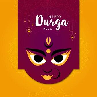 Indian festival happy durga puja banner template design