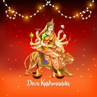 インドのお祭りハッピードゥルガープジャーお祝いの背景