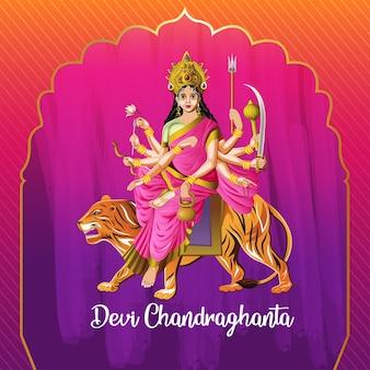 女神ドゥルガーのベクトルイラストとインドのお祭りハッピードゥルガープジャー