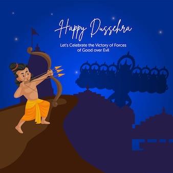 Indian festival happy dussehra cartoon style template
