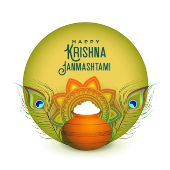 Indian festival of happy janmashtami greeting