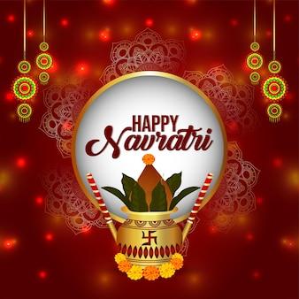 Индийский фестиваль счастливая поздравительная открытка наваратри