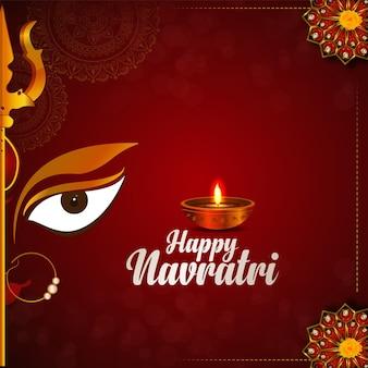 インドのお祭りハッピーナヴラトリお祝いグリーティングカード