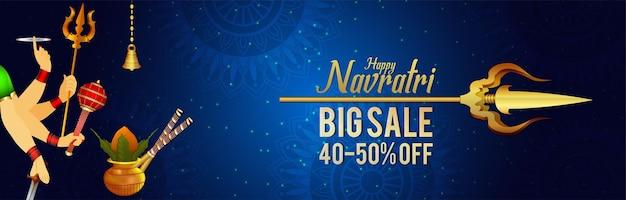 Indian festival happy navratri celebration sale banner