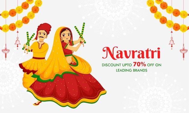 インドのお祭りハッピーナヴラトリセールバナー