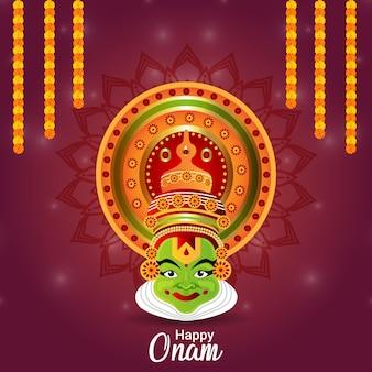 Индийский фестиваль happy onam праздник фон