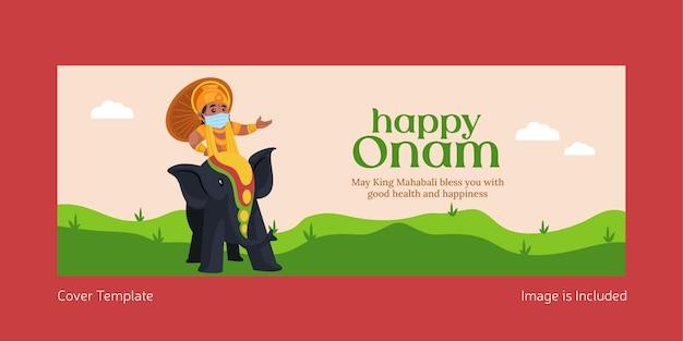 인도 축제 행복한 오남 표지 디자인