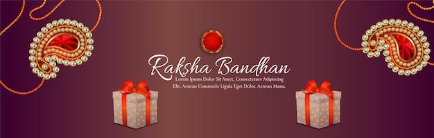 Индийский фестиваль счастливый праздник ракшабандхана баннер или заголовок
