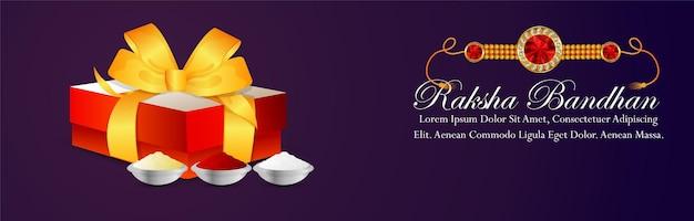 インドのお祭りハッピーラクシャバンダンお祝いバナー