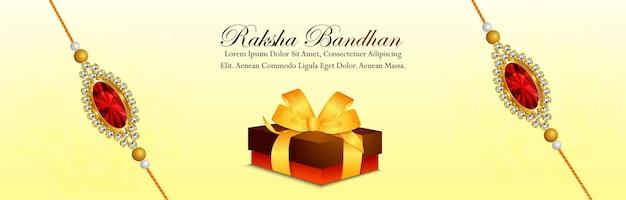 Индийский фестиваль счастливый ракшабандхан праздник баннер