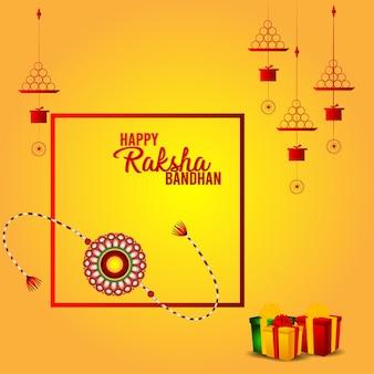 Индийский фестиваль счастливый ракшабандхан праздник поздравительная открытка