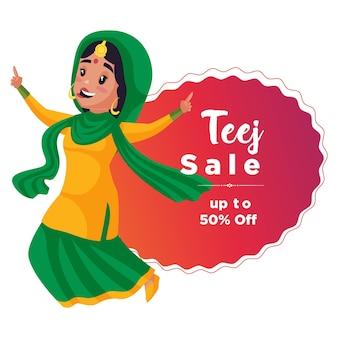 インドのお祭りハリアリ ティージ販売バナー デザイン テンプレート