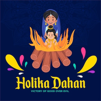 Indian festival holika dahan banner design