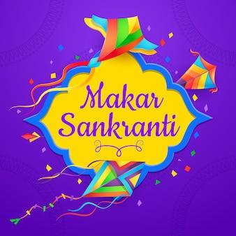 힌두교 종교 휴일의 makar sankranti 축하 디자인의 인도 축제 연