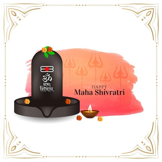 Indian festival maha shivratri greeting card