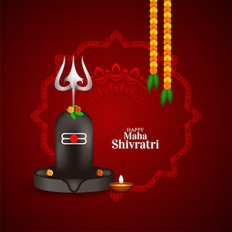 Indian festival maha shivratri greeting card