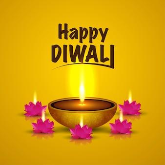 燃えるディワリディヤと幸せなディワリ祭のグリーティングカードのインドのお祭り