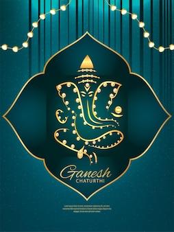 幸せなガネーシュチャトゥルティのお祝いの背景のインドのお祭り