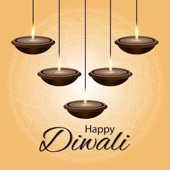 軽い幸せなディワリ祭のお祝いの背景のインドのお祭り