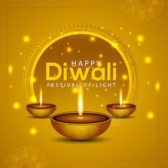 軽い幸せなディワリ祭のお祝いグリーティングカードのインドのお祭り