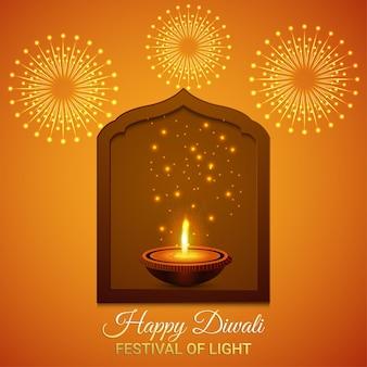 Diwalidiyaのベクトルイラストと光のインドの祭り