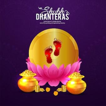 インドのお祭りshubhダンテラスお祝いグリーティングカード