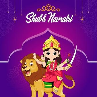 Indian festival shubh navratri banner design