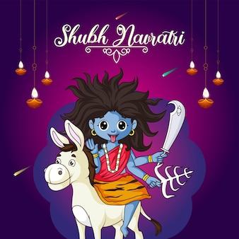 Indian festival shubh navratri flat banner design