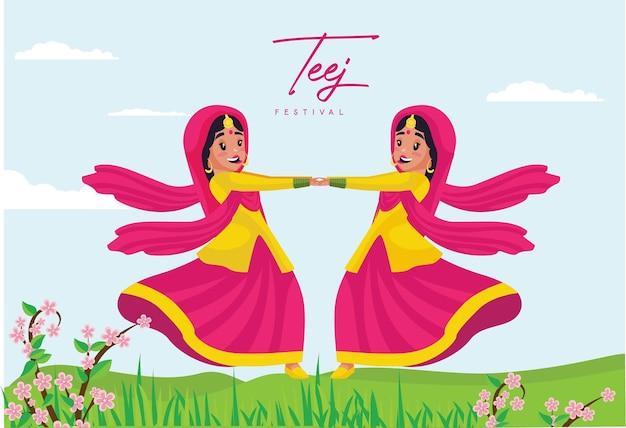 インドのお祭りティージ バナー デザイン テンプレート
